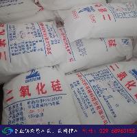 10kg现货供应 抗结剂辅料医药级二氧化硅 制药辅料药用级微粉硅胶