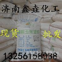 造纸淀粉 13256179108 食用玉米淀粉 现货批发食用玉米淀粉
