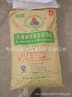 厂家直销 食品乳化剂 食品级单甘脂蒸馏单硬脂酸甘油酯