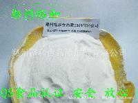 食品级4-己基间苯二酚 己雷锁辛生产厂家直销4己基间苯二酚