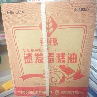 10kg/桶 银穗牌 速发蛋糕油 复配糕点乳化剂