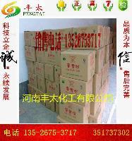鸡蛋黄粉 现货供应蛋黄粉 亳州蛋黄粉20公斤箱装库存充足