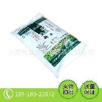 鼎丰豌豆粉原料批发 美味凉粉原料批发 厂家现货供应纯豌豆淀粉