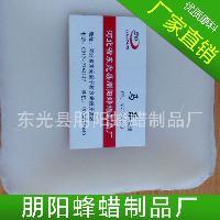 白蜂蜡 天然蜂蜡 厂家现货供应 黄蜂蜡 *纯度