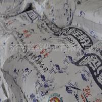 厂家直销 现货批发 雪冠牌 马铃薯淀粉 宁夏特产精制马铃薯淀粉