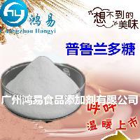 歡迎訂購 普魯蘭多糖 量大優惠 高含量 鴻易直銷 食品級增稠劑