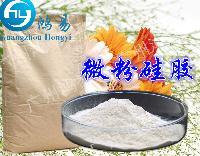药用辅料 微粉硅胶10公斤/袋 医药级 抗结剂 厂家直销