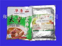 汤料专用 火锅底汤 饺子 面食 高汤粉 厂家 新报价