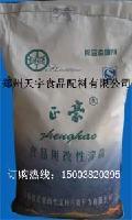 方便面 冰淇淋 果冻 固体饮料专用 25kg起订 羟丙基二淀粉磷酸酯
