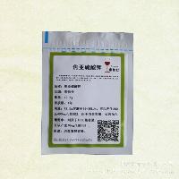 进口偏重亚硫酸钾SO2杀菌抗氧化剂二氧化硫自酿葡萄焦亚硫酸钾