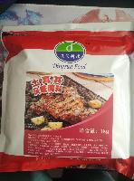 土耳其风味腌料顶润料理土耳其风味腌料1kg 烧烤烤翅腌料烧烤撒料
