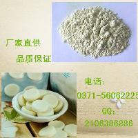 河南郑州厂家专业供应【酪朊酸钠】食品级添加剂含量99%