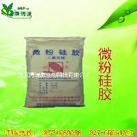 超细微粉硅胶 食品级抗结剂 【武汉博瑞源】直销供应二氧化硅