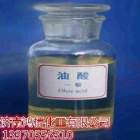加温无异味油酸精炼油酸切削液用调油用油酸 植物油酸 山东代理