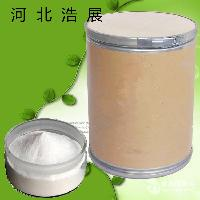 酪蛋白钙肽 含量 优质 高纯度 厂家提供 高含量 食品级 99%