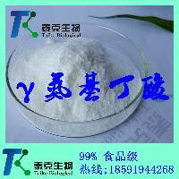 食品级γ-氨基丁酸 伽马氨基丁酸 天然γ-氨基丁酸 发酵GABA 99%