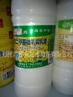 供应迎龙乳化硅油消泡剂片片鱼 聚二甲基硅氧烷乳液 石锅鱼消泡剂