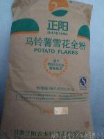 马铃薯全粉 可用于膨化食品 高含量 现货批发 马铃薯雪花全粉