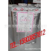 烘焙原料 质量上乘 【16kg南侨酥油】天津产正品酥油 炫彩食化
