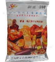质量优良 炫彩  用于烘焙 新意500 复合面包改良剂 1kg袋装