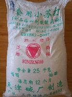 厂家供应批发(碳酸氢钠)小苏打.食品级小苏打.食品添加剂