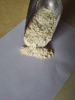 廠家直銷食品級變性淀粉 工業級變性淀粉25kg/袋
