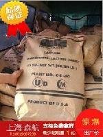 lynn乳糖 美国 现货供应进口食品级美国leprino乳糖