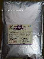 酵母提取物 厂家直销食品级一品鲜酵母抽提物 酵母粉食品添加剂