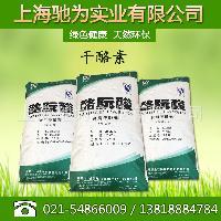 厂家直销 大量促销干酪素 价格优惠 原包装销售 天然食品级干酪素