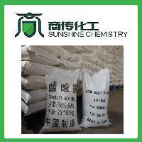 无水醋酸钠/乙酸钠 醋酸钠 货源稳定 乙酸钠 优势提供 质优价廉