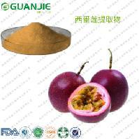 冠捷生物 西番莲提取物 精准提取 绿色健康