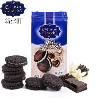 进口零食食品 清真食品 迪拜原装进口新富町香草夹心巧克力饼干