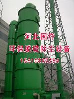 脱硫除尘器厂家