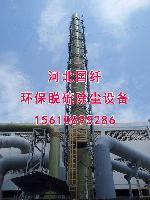 烟气除尘器生产厂家