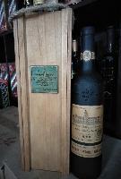杭州张裕卡斯特特选级木盒干红葡萄酒