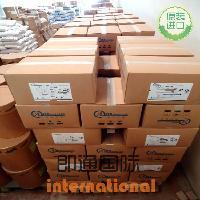 即通国际 批量供应 微晶蜡量大包邮 食品级。