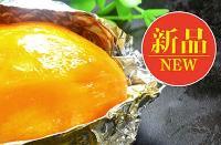 山东特产新鲜山地红薯批发销售40斤装