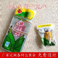 诸城永新供应耐高温蒸煮玉米袋 真空袋 休闲食品袋