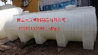 10吨卧式塑料储罐