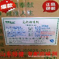 绿健上海区域总代理 转化糖浆 现货销售 无糖糖浆 无蔗糖糖浆