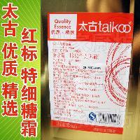 品质保证 现货批发红标太古A级糖粉糖霜太古糖粉一级糖霜13.62kg