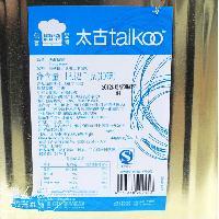 TAIKOO/太古 糖粉蓝标糖霜13.62kg铁桶装 烘焙专用糖粉