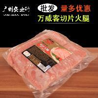 中粮万威客 方腿 低淀粉肉质好不散三明治 40片左右 火腿切片 1kg