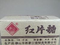 做月子专用 10kg 老方糖 西江红片糖 供应 市场畅销 厂家直销