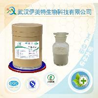 沉淀法 正品 食品级 厂家直销 二氧化硅 抗结剂 微粉硅胶 气相法