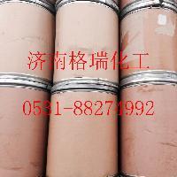 现货批发 厂家直销 L-(-)-二苯甲酰酒石酸一水物