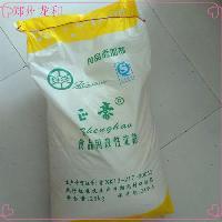食品用改性淀粉 假一赔十 原装正品25千克一袋 食品添加剂