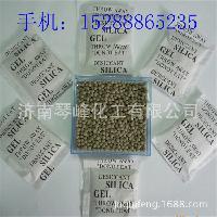 仿湿 防潮 食品干燥剂