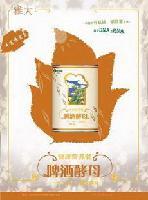 酒用酵母* 葡萄酒专用发酵粉 分装酒曲 葡萄酒高活性干酵母