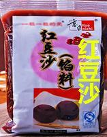 京日紅豆沙 蛋糕面包 蜜豆 蛋黃酥湯圓月餅餡料烘焙原料500g